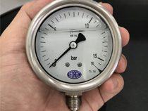 Đồng hồ áp suất 0-16bar